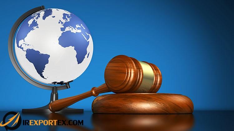 قوانین بین المللی