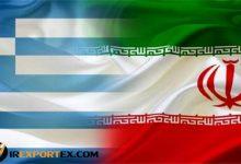 برگزاری نشست اتاق مشترک ایران یونان