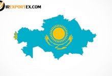 تصویر فرصت های تجاری در کشور قزاقستان