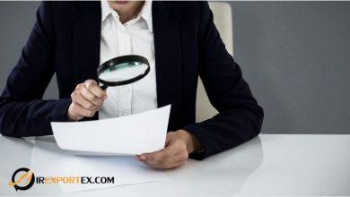تصویر مهمترین نکات در تنظیم قرارداد های تجاری و ایمیل های بازرگانی چیست؟